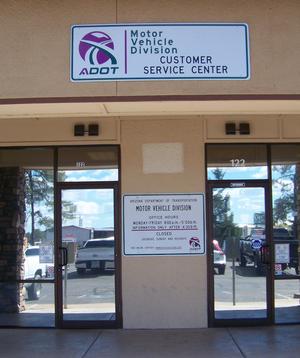 Arizona Motor Vehicle Division